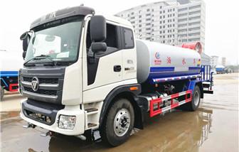 福田瑞沃12-15吨雾炮洒水车