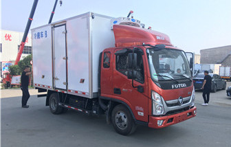 国六福田奥铃冷藏车厢长4.085米