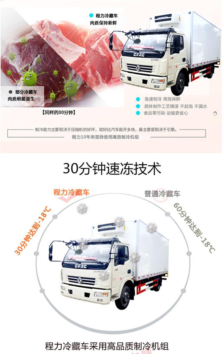 冷藏车冷藏机组配置