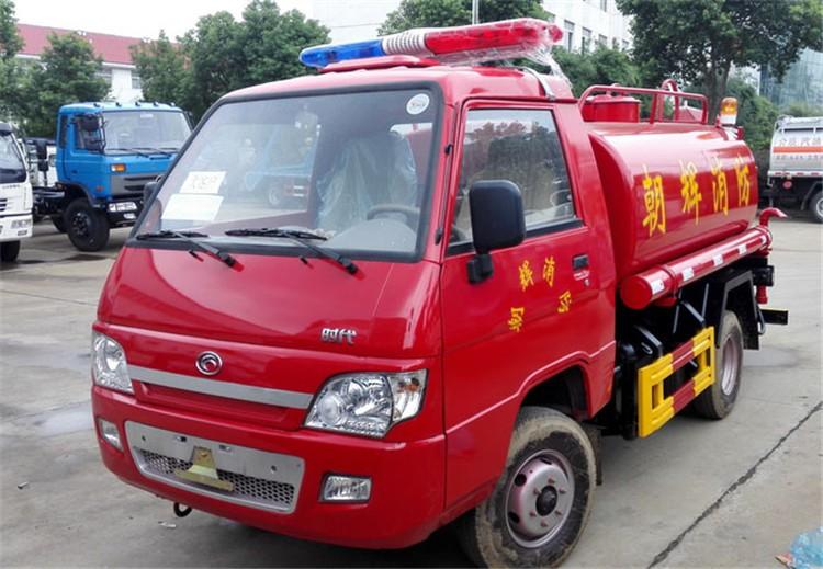 福田消防洒水车多方位视角图片
