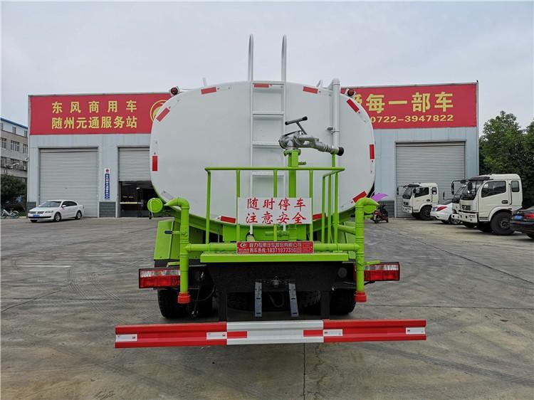 国六东风D9(12-15方)洒水车多方位视角图片