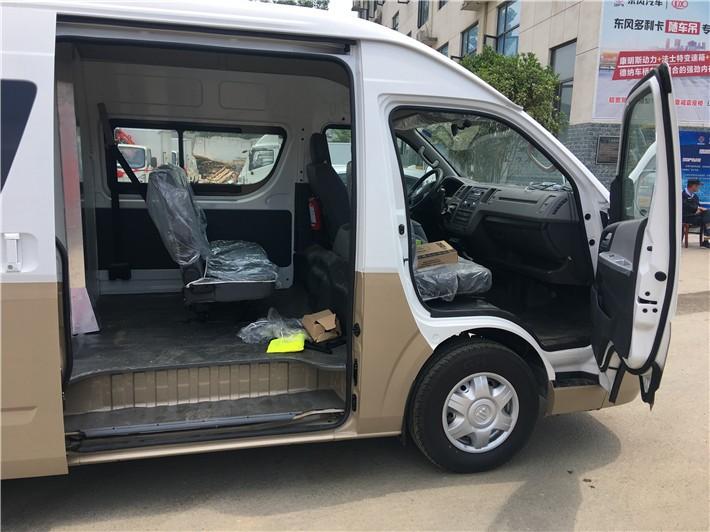 福田G9双排面包冷藏车3.3立方多方位视角图片